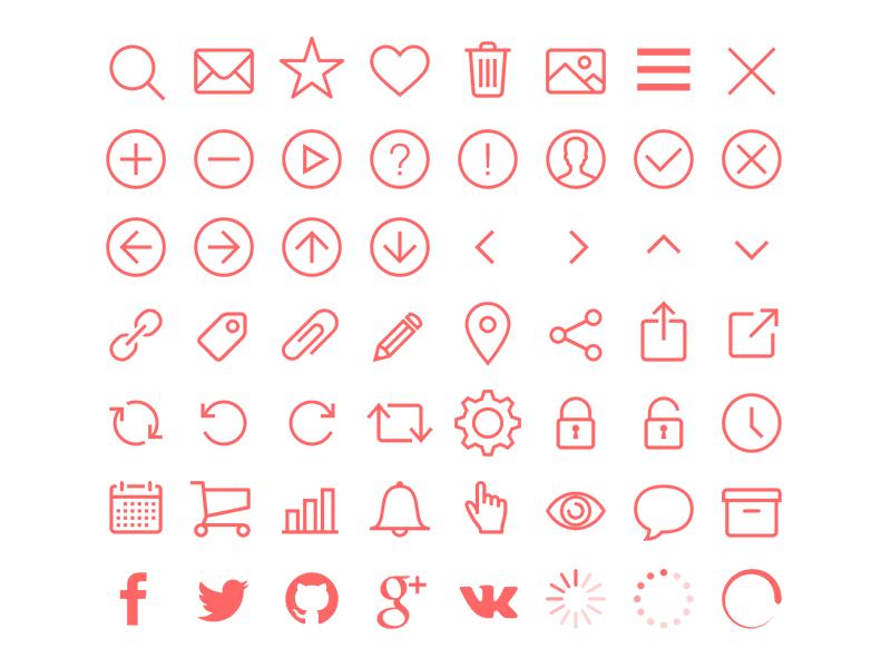 Evil Icons screenshot